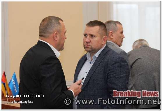 Кропивницький новини, FOTOINFORM.NET, дев'ятнадцята сесія міськради у фотографіях