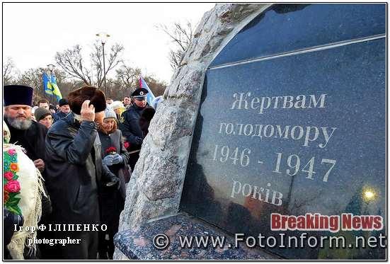 Сьогодні в обласному центрі відбулася поминальна хода, покладання квітів та панахида біля пам'ятного знаку «Жертвам Голодоморів в Україні»