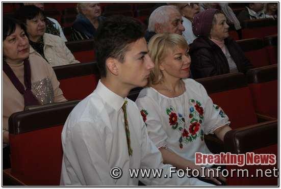 Натхнення без обмежень, Кропивницькому відбувся фестиваль творчості людей з інвалідністю, фото игоря филипенко