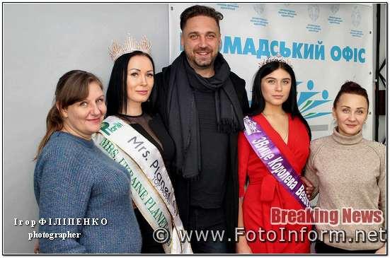 РИМО, Олександр працков, фото филипенко, У Кропивницькому відбудеться національний дитячий конкурс (ВІДЕО)