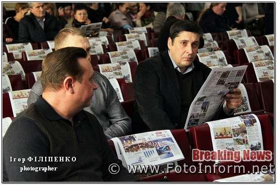 міський голова звітує перед громадою, Андрій Райкович, фото игоря филипенко