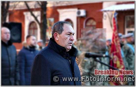У Кропивницькому відзначили День Збройних сил (фоторепортаж)
