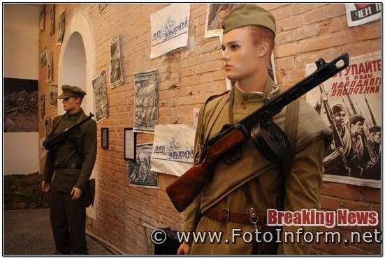 Сьогодні, 6 грудня , в місті Кропивницький в 3 окремому полку спеціального призначення ім. князя Святослава Хороброго до Дня Збройних сил України відкрили музейно-історичний комплекс