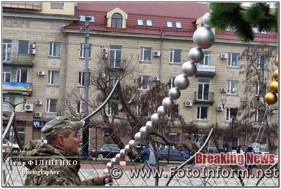 Як прикрашають Кропивницький до новорічних свят (фоторепортаж)