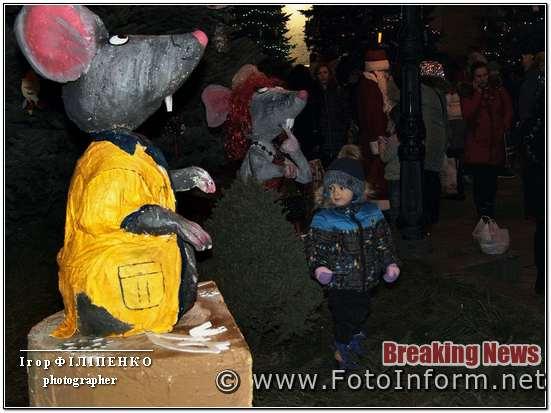 Кропивничанам сподобалася новорічна фотозона (ФОТО), фото Игоря филипенко