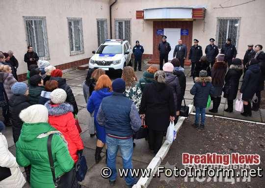 На Кіровоградщині розпочали роботу 11 поліцейських станцій