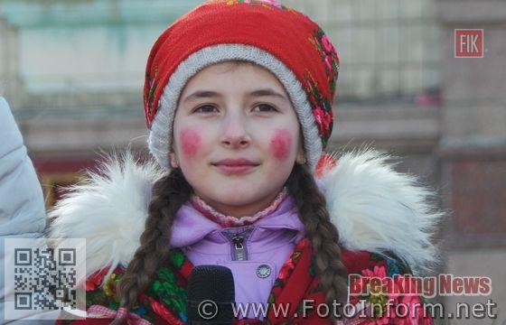 У центрі Кропивницького лунали колядки (ВІДЕО, ФОТО)