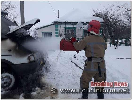 Кіровоградщина, пожежа автомобіля.