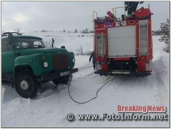 Рятувальники Кіровоградщини, надавати допомогу водіям