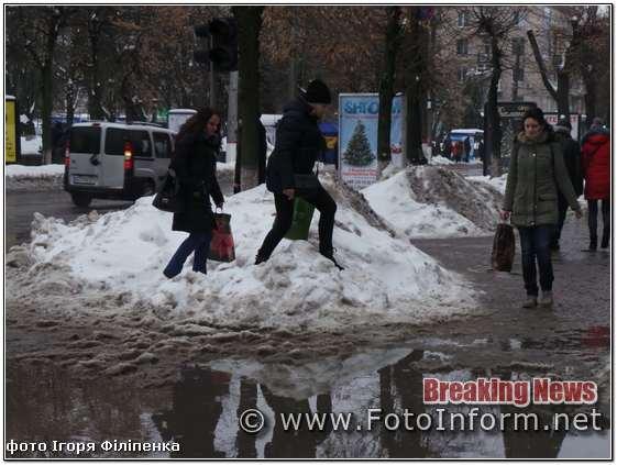 Сьогодні, 29 січня, у центрі Кропивницького багато мешканців міста скористалися великим сніговим заметом – айсбергом.