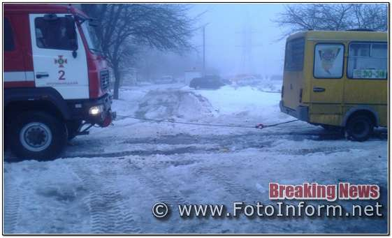 Протягом минулої доби пожежно-рятувальні підрозділи Кіровоградської області допомогли вибратись із складних ділянок доріг водіям 6-ти транспортних засобів.