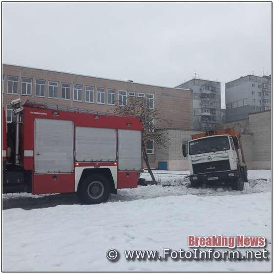 мчс, Бійці Кіровоградського гарнізону, 6 разів надавали допомогу, водіям автомобілів (ФОТО)