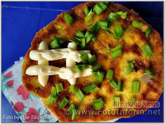Рецепт лепешек из кукурузной муки, рецепты, кулинария, фото филипенко, кропивницький новини, кулинар игорь филипенко