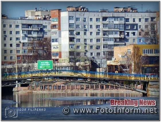 Фото дня, Кропивницький, Інгул, фото ігоря філіпенка, кропивницький новини, mews, ukraine