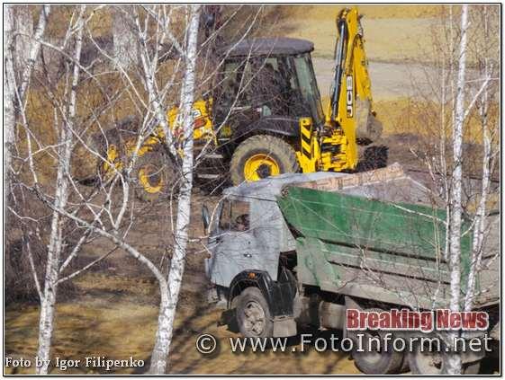 Кропивницький, школи, на спортмайданчику, розпочали будівництво, фоторепортаж, фото филипенко