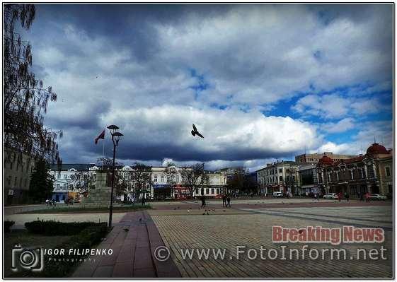 Несмотря на похолодание, весна в Кропивницком продолжается, фоторепортаж, фото филипенко