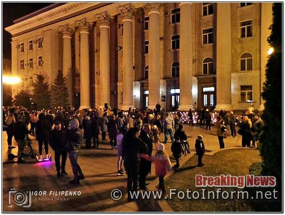 Вечерние огни Кропивницкого, кропивницкий новости, фото филипенко,фотоинформ