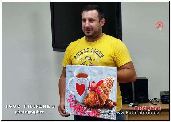 Сьогодні, 18 вересня, у місті Кропивницький представники Клубу рестораторів зустрілися із журналістами, повідомляє FOTOINFORM.NET