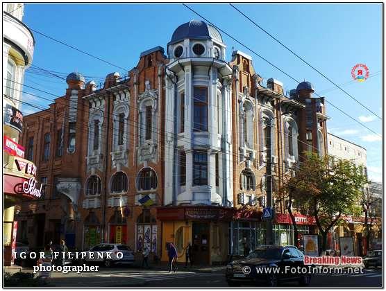 фото игоря филипенко, Кропивницький: мандруючи історичною частиною міста (фоторепортаж)