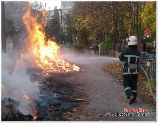 на відкритій території виникло 4 пожежі