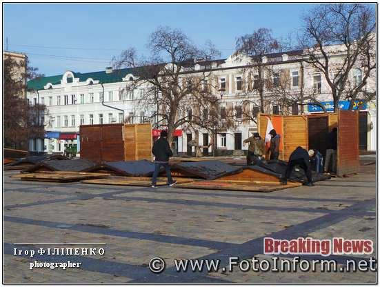 Комунальники почали монтувати новорічне містечко в центрі Кропивницького (фото)