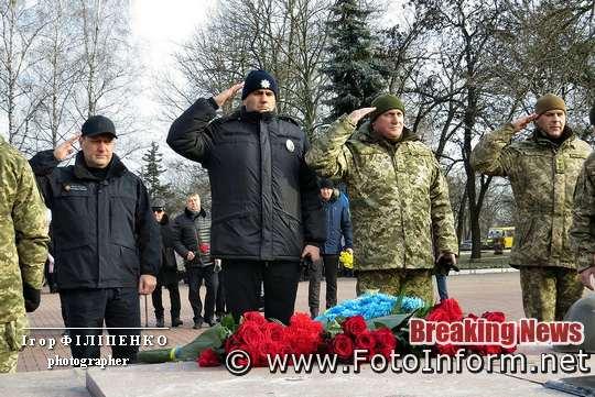 фото игоря филипенко, Кропивницькому, 76-річницю визволення міста від нацистських окупантів, фоторепортаж,