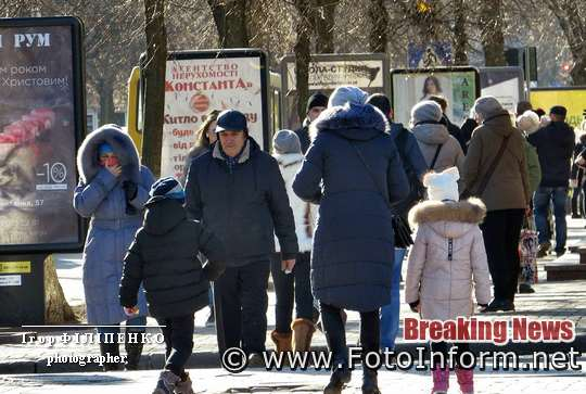 фото игоря филипенко, площа Героїв Майдану, Як відпочивають городяни у Кропивницькому (фоторепортаж)
