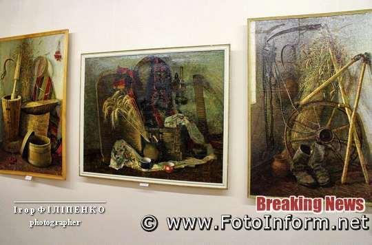фото игоря филипенко, У Кропивницькому до Дня Соборності України відкрили виставку (ФОТО)