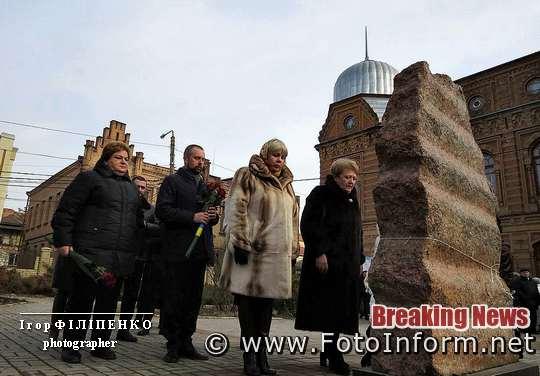 У Кропивницькому вшановували жертв Голокосту