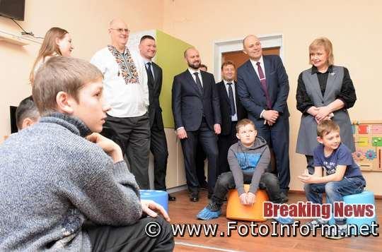 У Новоукраїнці розпочав роботу проєкт «Інклюзивно-ресурсний центр» у рамках стратегічних пріоритетів програми «DOBRE».