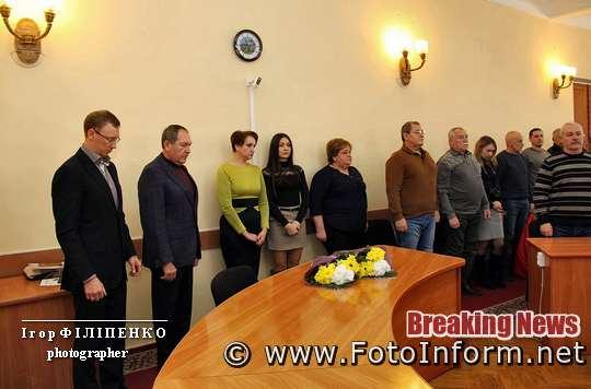 фото игоря филипенко, міська рада, Райкович, Табалов, Кропивницький: в міськраді зібрали воїнів-інтернаціоналістів (фоторепортаж)