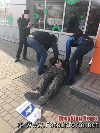 Співробітники Служби безпеки України викрили та попередили замовне вбивство співробітника Національної академії СБУ.