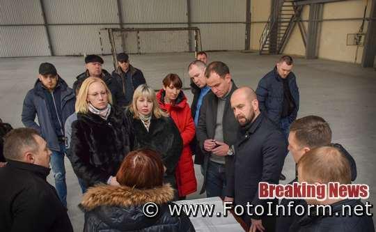 Із 1 березня відновлять реконструкцію комунального закладу «Обласна спеціалізована дитячо-юнацька школа олімпійського резерву - 2» у Кропивницькому.