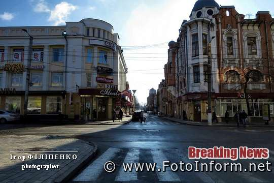 Останній день зими у Кропивницькому, фото игоря филипенко, фотоифнорм, кропивницкий новости