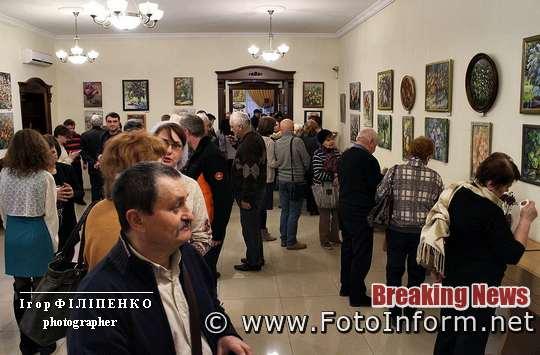 в галереї «Елисаветград» відкрилася виставка живопису «Поезія квітів»
