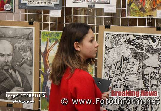 Зараз у Кіровоградському обласному художньому музеї можна побачити виставку робіт учнів Художньої школи імені О.О.Осмьоркіна, повідомляє FOTOINFORM.NET