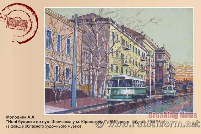 1 липня 2020 року обласний художній музей презентує віртуальну експозицію «Архітектурний літопис Старого міста», присвячену Дню архітектури України.