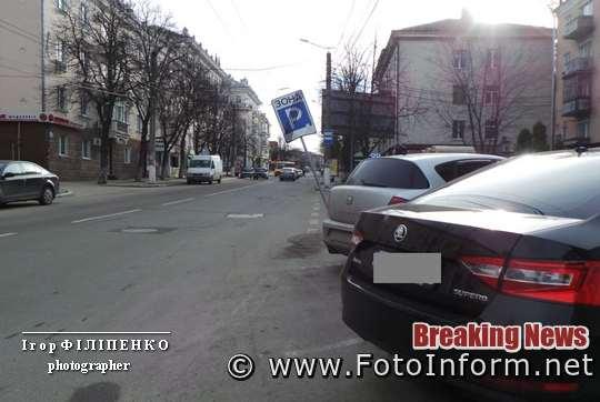 У Кропивницькому дорожні знаки стали комусь на заваді