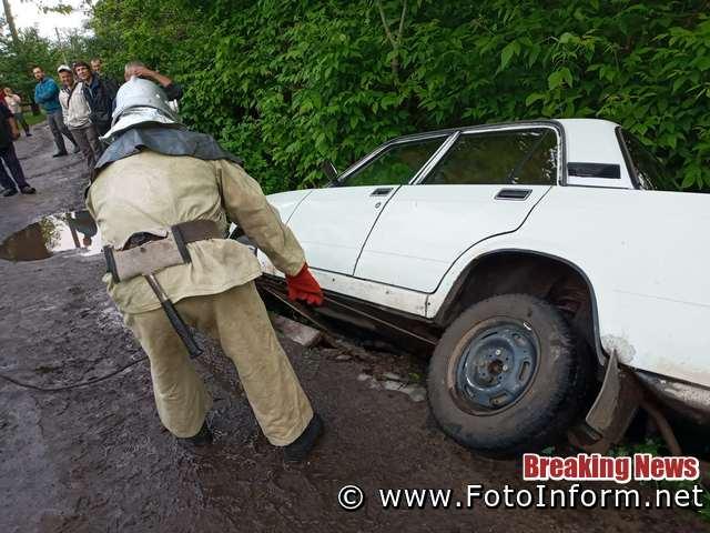 Рятувальники кіровоградського гарнізону допомогли водіям двох автомобілів