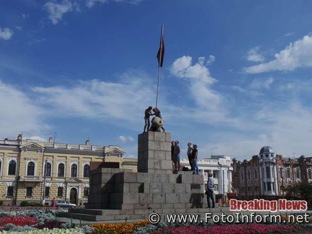 У Кропивницькому підняли новий червоно-чорний прапор