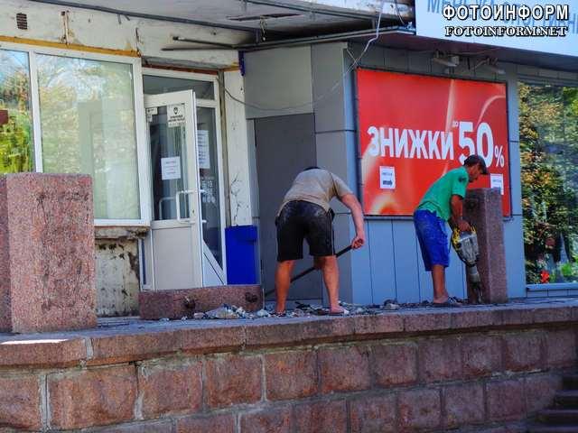 В обласному центрі в приміщенні колишнього кінотеатру «Зоряний» ведуться будівельні роботи, повідомляє FOTOINFORM.NET