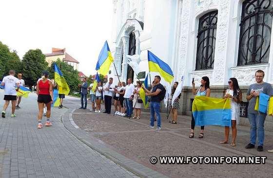 надмарафонського пробігу «Схід і Захід разом», у Кропивницькому привітали учасників надмарафонського пробігу (фоторепортаж)