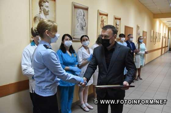 рятувальники привітали працівників медичної служби (ФОТО)