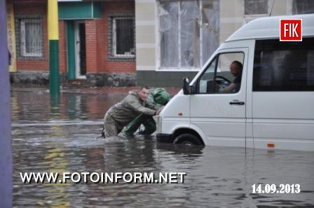 Кіровоград: сильна злива по місту (ФОТО)