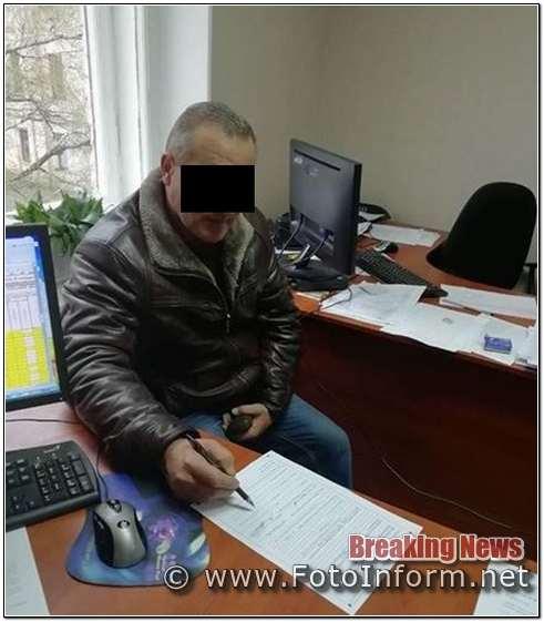 Міграційники з Кіровоградщини, видворили громадянина Азербайджану