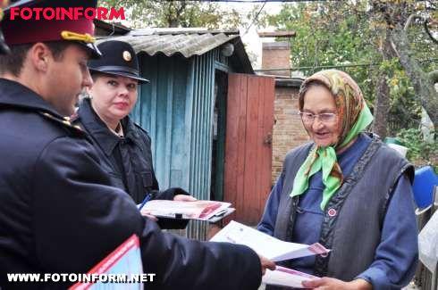 У Кіровограді навчали правилам пожежної безпеки (ФОТО)