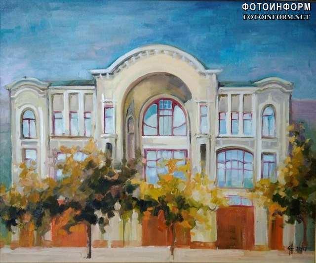 15 вересня 2020 року в Музеї мистецтв напередодні святкування Дня міста розгорнуто експозицію «Художник і місто».