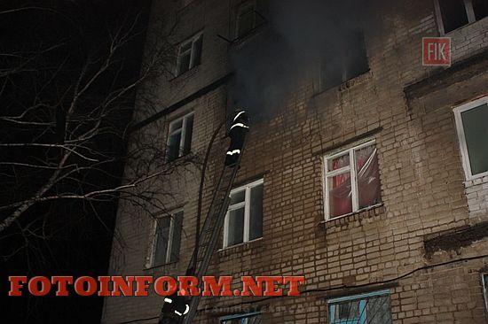 15 лютого о 22:22 до Служби порятунку «101» надійшло повідомлення про пожежу на третьому поверсі п'ятиповерхової будівлі гуртожитку Кіровоградського музичного училища, що по проспекту Університетському.