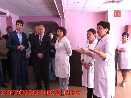 Вчера, 19 апреля, представител областной власти нанесли визит в Кировоградскую областную больницу, где ознакомились с объемом, выполненных ремонтных работ в корпусе №1.