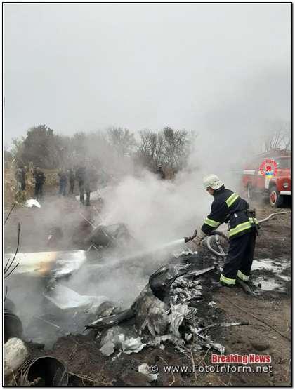 Полтавщині розбився вертоліт з ексміністром